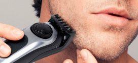 Триммеры для бороды, которые заменят поход в барбершоп